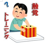 f:id:kobato-kyozai:20190726164655p:plain