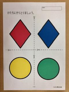 f:id:kobato-kyozai:20190731162605j:plain