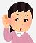f:id:kobato-kyozai:20190826171223p:plain