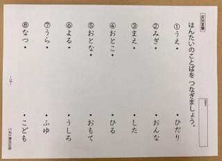f:id:kobato-kyozai:20190828120902j:plain