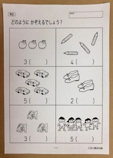 f:id:kobato-kyozai:20190906114901j:plain