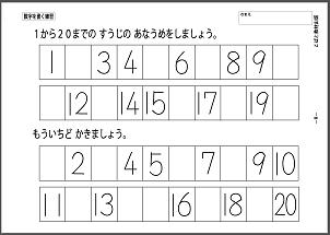 f:id:kobato-kyozai:20190906145629p:plain