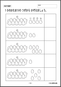 f:id:kobato-kyozai:20190906151710p:plain