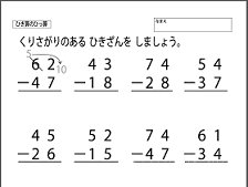 f:id:kobato-kyozai:20191002105758p:plain