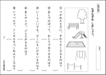 f:id:kobato-kyozai:20191007162022p:plain