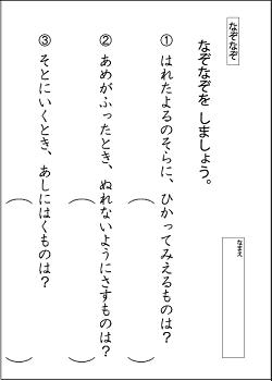 f:id:kobato-kyozai:20191007162414p:plain