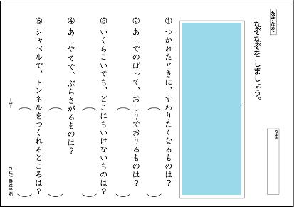 f:id:kobato-kyozai:20191007163017p:plain