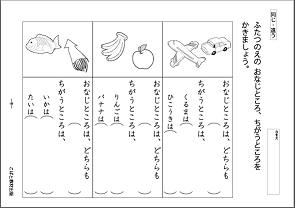 f:id:kobato-kyozai:20191011154554p:plain