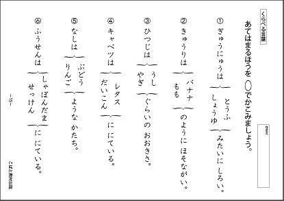 f:id:kobato-kyozai:20191014111825p:plain