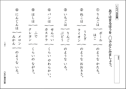 f:id:kobato-kyozai:20191014111838p:plain