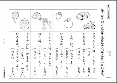 f:id:kobato-kyozai:20191014132134p:plain