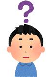 f:id:kobato-kyozai:20191014140712p:plain