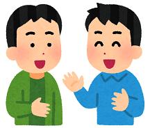 f:id:kobato-kyozai:20191014140727p:plain