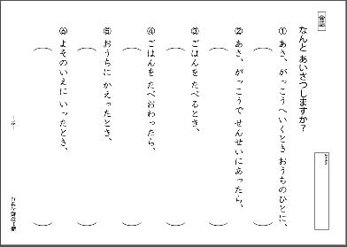 f:id:kobato-kyozai:20191014141744p:plain