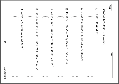 f:id:kobato-kyozai:20191014141811p:plain