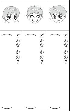 f:id:kobato-kyozai:20191016154823p:plain