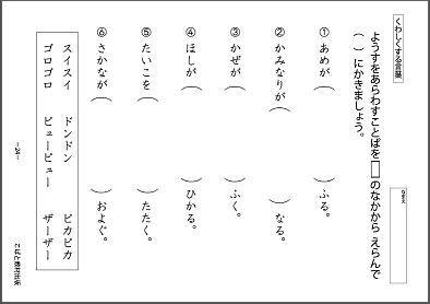 f:id:kobato-kyozai:20191016155051p:plain