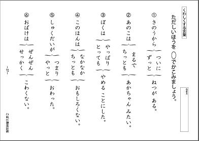 f:id:kobato-kyozai:20191016155211p:plain