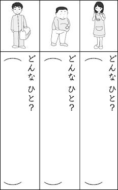 f:id:kobato-kyozai:20191016155442p:plain