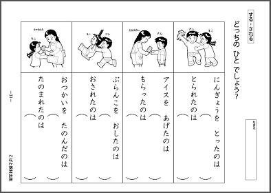 f:id:kobato-kyozai:20191018145812p:plain