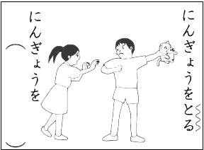 f:id:kobato-kyozai:20191018145900p:plain