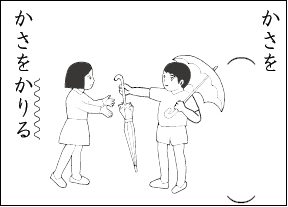 f:id:kobato-kyozai:20191018152831p:plain