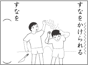f:id:kobato-kyozai:20191018152848p:plain