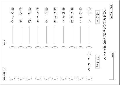f:id:kobato-kyozai:20191018162445p:plain