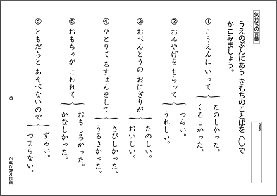 f:id:kobato-kyozai:20191021152348p:plain