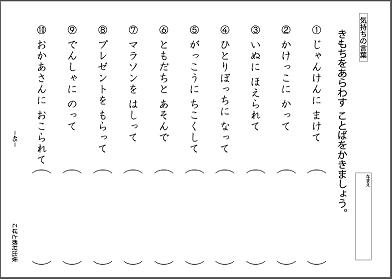f:id:kobato-kyozai:20191021152430p:plain