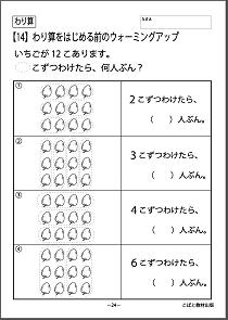 f:id:kobato-kyozai:20191026110647p:plain