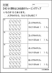 f:id:kobato-kyozai:20191026110743p:plain