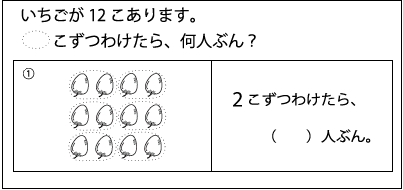 f:id:kobato-kyozai:20191028133032p:plain