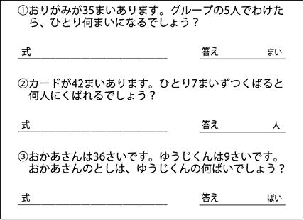 f:id:kobato-kyozai:20191030145932p:plain