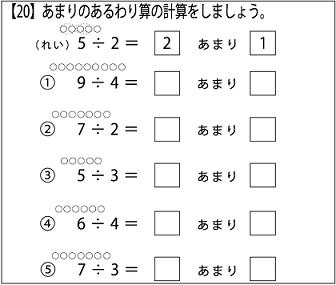 f:id:kobato-kyozai:20191102101205p:plain