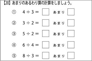 f:id:kobato-kyozai:20191102102505p:plain