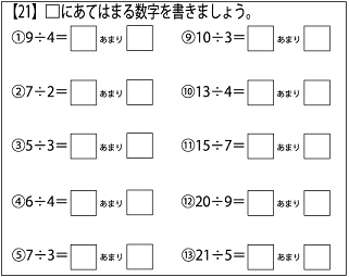 f:id:kobato-kyozai:20191102102526p:plain