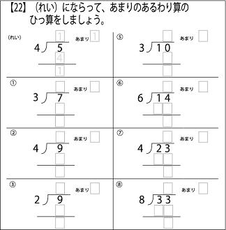 f:id:kobato-kyozai:20191102104306p:plain