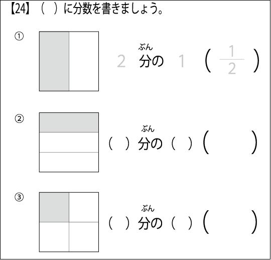 f:id:kobato-kyozai:20191108140238p:plain
