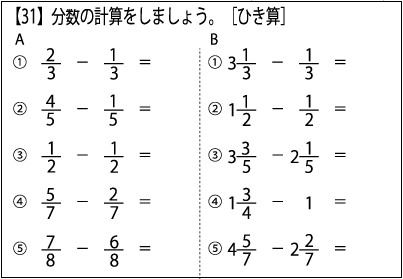f:id:kobato-kyozai:20191111170032p:plain