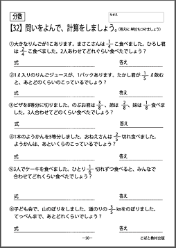 f:id:kobato-kyozai:20191111170049p:plain