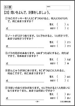 f:id:kobato-kyozai:20191116133014p:plain