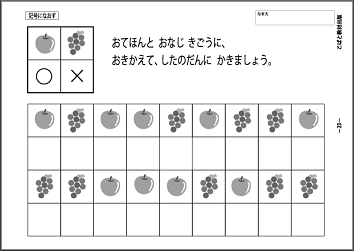 f:id:kobato-kyozai:20191206121624p:plain