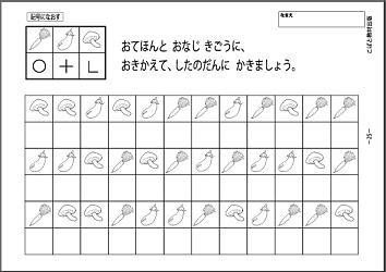 f:id:kobato-kyozai:20191206121702p:plain