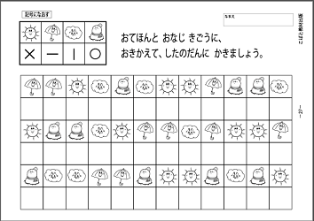 f:id:kobato-kyozai:20191206121720p:plain