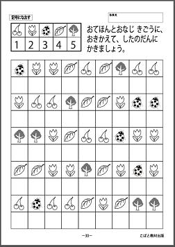 f:id:kobato-kyozai:20191206121737p:plain