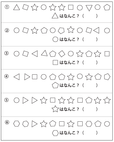 f:id:kobato-kyozai:20191213164406p:plain