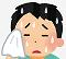 f:id:kobato-kyozai:20200108133331p:plain