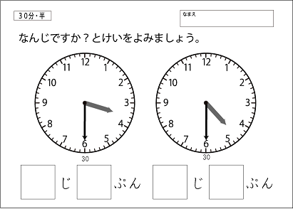 f:id:kobato-kyozai:20200111134226p:plain