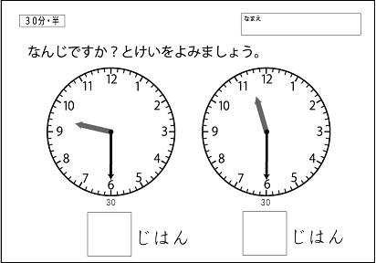 f:id:kobato-kyozai:20200111164606j:plain